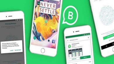 Photo of Jalankan Bisnis Anda Menggunakan Whatsapp Business Dengan Mudah