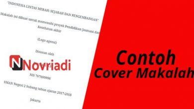 Photo of Contoh Cover makalah yang wajib diketahui 2019