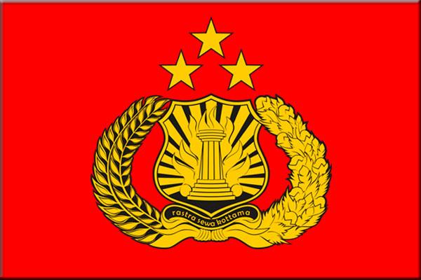Lambang kepolisian Republik Indonesia