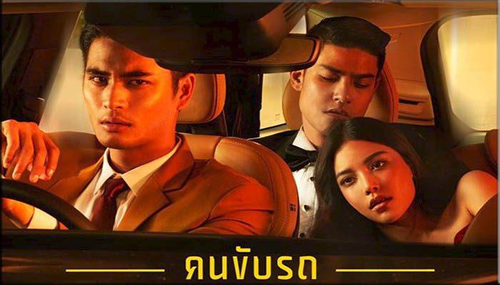 Driver Film Semi Thailand