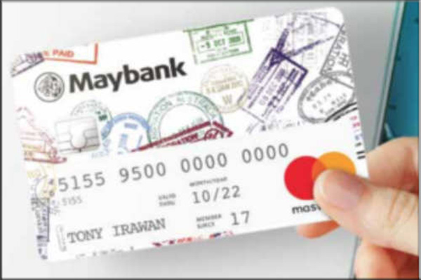 Maybank white card
