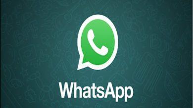 Photo of Wa Web Kelebihan Dan Kelemahan Whatsapp Web, Penggunaan Di Laptop Atau PC