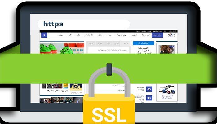 Manfaat Utama Menggunakan SSL