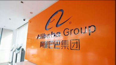 Photo of Alibaba Group : E-Commerce AI Raksasa Dari China