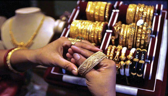 Tips Dalam Melakukan Investasi emas