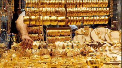 Photo of 5 Cara Investasi Emas Mudah Dan Aman Bagi Pemula