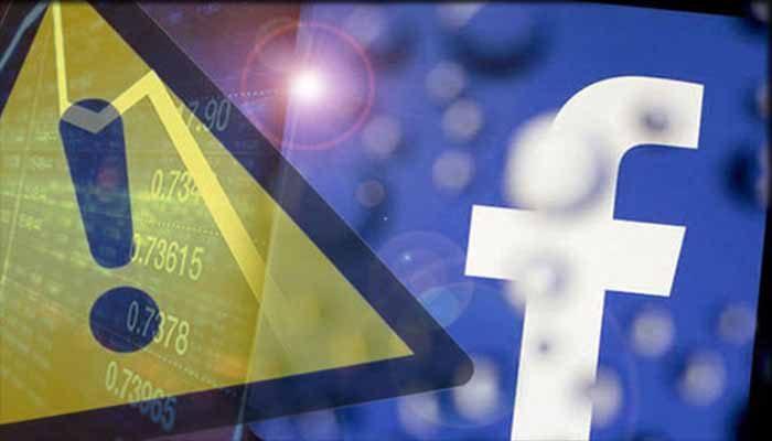 Kekurangan Facebook