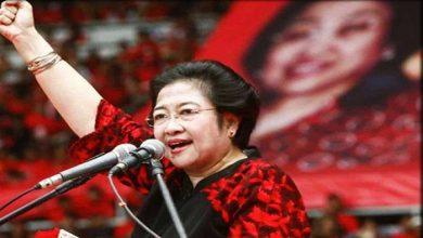 Photo of Megawati Soekarnoputri : Dunia Politik Dan Presiden RI Ke-5