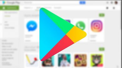 Photo of Google Play Store : Sejarah Singkat