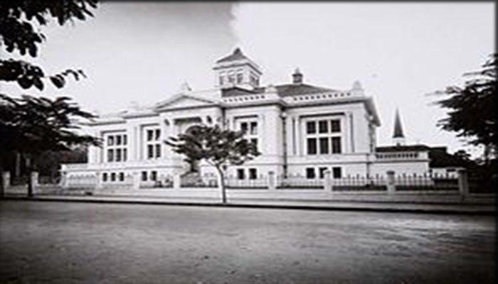 Sejarah Lengkap Bank Indonesia