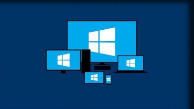 Photo of Apa Itu Pengertian Windows : Fungsi dan Sejarah [Lengkap]