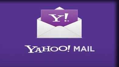 Photo of Apa Itu Pengertian Yahoo Mail: Sejarah, Kelebihan, & Panduan