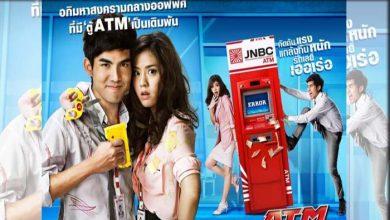 Photo of √ Daftar Film Komedi Thailand Terbaik dan Terlaris