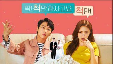 Photo of √ Daftar Film Romantis Korea Terbaik dan Terpopuler