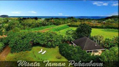 Photo of √ 9 Objek Wisata Taman di Kota Pekanbaru yang Indah