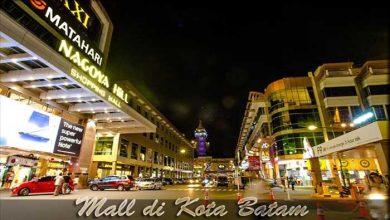Photo of √ 10 Mall Terbaik di Kota Batam yang Wajib Dikunjungi