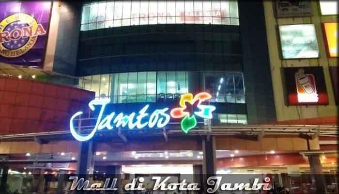 √ 7 Mall di Kota Jambi yang Paling Banyak Dikunjungi
