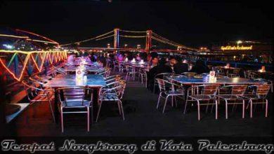 Photo of √ 12 Tempat Nongkrong Generasi Milenial di Kota Palembang