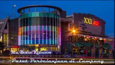 Photo of √ 10 Tempat Belanja Para Wisatawan di Lampung yang Menarik