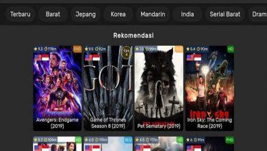 Photo of Apk IndoXXI : Nonton Tanpa Ribet Langsung Di Smartphone