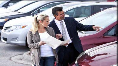Photo of √ Tips Membeli Mobil Bekas Berkualitas