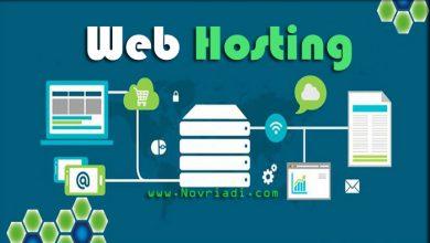 Photo of Apa Itu Pengertian Web Hosting : Jenis-Jenis dan Contoh