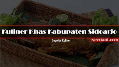 Photo of Kuliner Khas Kabupaten Sidoarjo Jawa Timur | Seputar Kuliner