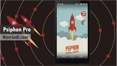 Photo of Cara Mendapatkan Internet Gratis Dengan Psiphon Pro