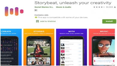 Photo of Tambah Musik ke Story-mu dengan Aplikasi Storybeat