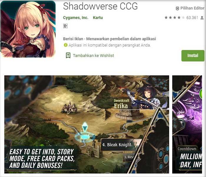 Aplikasi Shadowverse