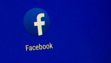 Photo of Darkmode versi facebook, Begini cara mengaktifkannya!