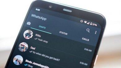 Photo of Kelebihan darkmode whatsapp yang Beda dari Lainnya