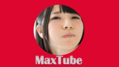 Photo of Aplikasi Maxtube Untuk Para Pecinta Streaming Bokeh