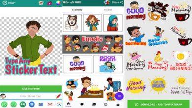 Photo of Aplikasi Sticker Maker, Cara Menggunakan dan Tipsnya