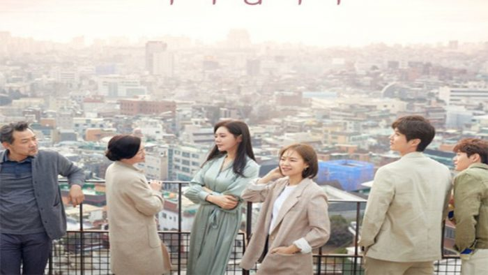 Drama Korea akan Rilis 2020