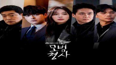 Photo of 5 Serial Drama Korea Terbaru dan Terpopuler di 2020