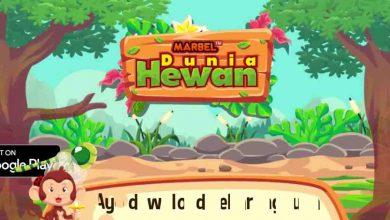 Photo of 5 Game Edukasi untuk Anak Permainan Terbaik