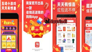 Photo of Cara Download AliMama APK Penghasil Uang terbaru 2020