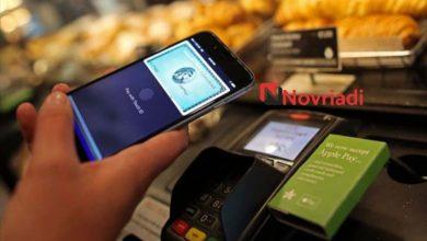 Photo of Apa itu Nfc Pada Smartphone Android Kegunaannya