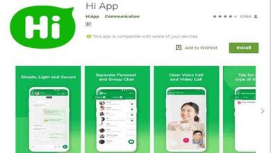 Photo of Kenali Aplikasi Saingan Whatsapp dan Line, Adalah Hi App