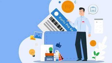 Photo of Kode Verifikasi Tidak Muncul Saat Daftar Kartu Prakerja? Ini Solusinya!